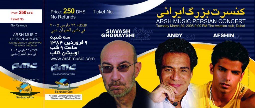 Events   Afshin - Iranian Pop Singer   Afshinmusic com